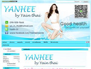 ขอเชิญเพิ่ม url และรายชื่อเว็บไซต์ของคุณเข้าสู่สารบัญเว็บไซต์กับ